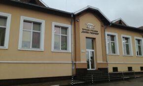 """Училище от Лясковец е сред новите """"Училища за пример"""""""