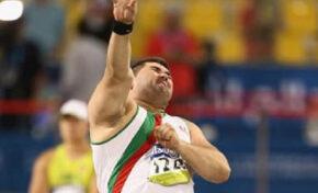 Първи медал за България от Параолимпийските игри
