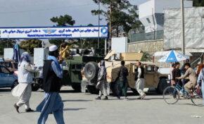 Един убит и трима ранени след престрелка на на летището в Кабул