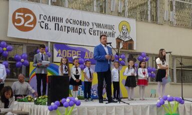 Даниел Панов: Благодаря ви, учители и родители – гордеем се с децата на Старата столица