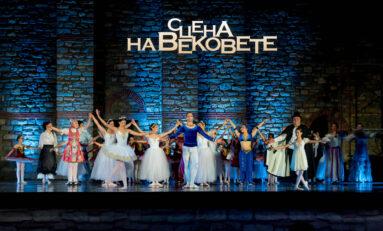 """Многообразието на Фестивал """"Сцена на вековете""""2021  събра овациите на публиката"""