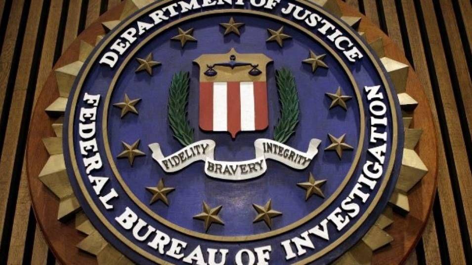 ФБР публикува разсекретен документ за атентатите от 11 септември