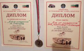 Свищовска група за стари градски песни спечели сребърен медал на фестивала в Бяла