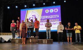Учителите от  Свищов са шампиони в 17-та Международна учителска спартакиада