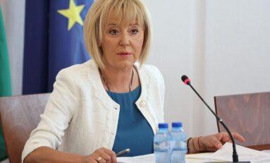 Манолова: Призовавам за обединение ДБ и формацията около Петков и Василев