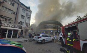 Прокуратурата: Пожарът в Благоевград е умишлен