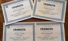 """Седемнадесето издание на ежегодния студентски конкурс за есе организира катедра """"Мениджмънт"""" при Свищовската академия"""
