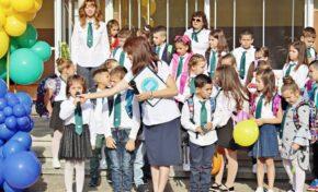 Откриха новата учебна година в община Лясковец