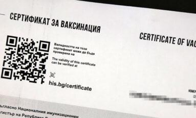 Няма изтичане на лични данни при кибератаката срещу системата за зелени сертификати