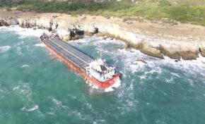 """Установена е силна миризма на нефтопродукти в района на """"Vera Su"""""""